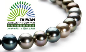 For Access To The High End Consumer Goods Markets Of China And Rest Asia This Reason Ubm Is Organizing Taiwan Jewellery Gem Fair